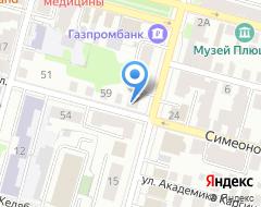 Компания ИнтерДом на карте города