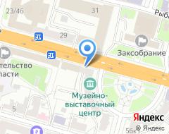 Компания Точный расчет на карте города