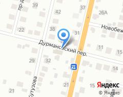 Компания МИР АККУМУЛЯТОРОВ на карте города