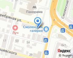 Компания ТверьЭнергоКомплекс на карте города