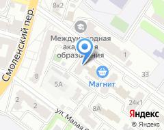 Компания АНТЕК на карте города