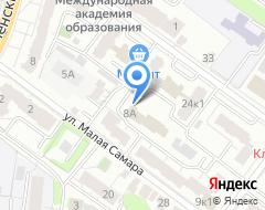 Компания ПРОМБЕЗОПАСНОСТЬ-Тверь на карте города