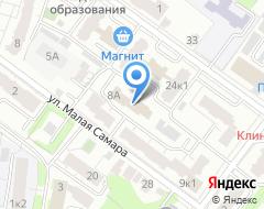 Компания Антипож на карте города