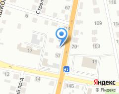 Компания Ярин на карте города