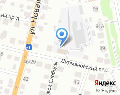 Компания Первомайское-Авто на карте города