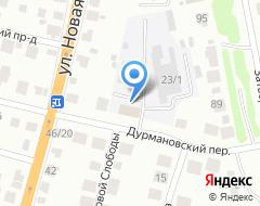 Компания Торгово-ремонтная компания на карте города