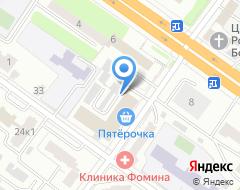 Компания КомСервисАктив на карте города