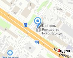 Компания АВТОТАКСА на карте города