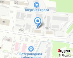 Компания ТверьАвтоГазсервис на карте города