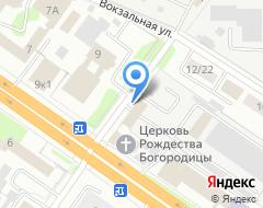 Компания Контакт на карте города