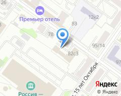 Компания Юридическое бюро Трегубова на карте города