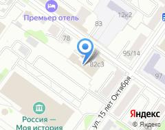 Компания Центр экспертизы на карте города