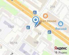 Компания Тверская экологическая компания на карте города