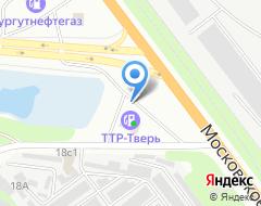 Компания ТТР-Тверь на карте города
