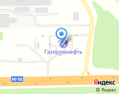 Компания АЗС ОАО Газпромнефть-Центр на карте города