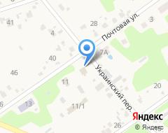 Компания Почтовое отделение №7 на карте города