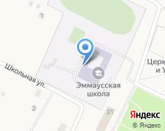 Компания Эммаусская средняя общеобразовательная школа на карте города