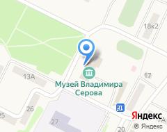 Компания Мемориально-художественный музей Владимира Серова на карте города