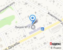 Компания Височанська загальноосвітня школа №2 на карте города