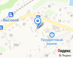 Компания Городская молочная фабрика-кухня детского питания на карте города