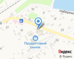 Компания Мережа від 40 на карте города