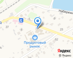 Компания IBox на карте города