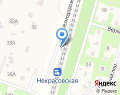 Компания Некрасовская на карте города