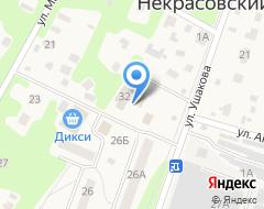 Компания Катуаровская районная эксплуатационная служба на карте города