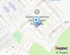 Компания Гармония улыбок на карте города