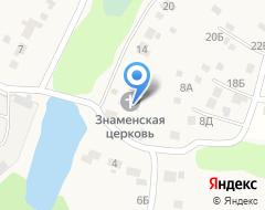 Компания Знаменский храм на карте города