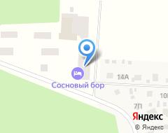 Компания Сосновый Бор пансионат на карте города