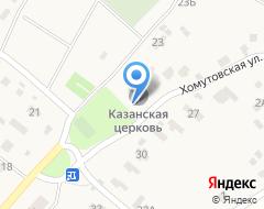 Компания Храм Казанской иконы Божией Матери на карте города