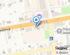 Компания Свайные работы,ООО - Забивка железобетонных свай. на карте города