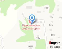 Компания Кузьминская врачебная амбулатория на карте города