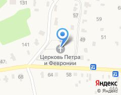 Компания Церковь Святых благоверных князя Петра и княгини Февронии на карте города