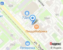 Компания Эквос на карте города