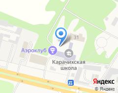 Компания Ярославский аэроклуб на карте города