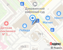 Компания Банк ВТБ 24, ПАО на карте города