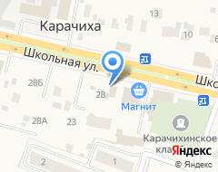 Компания Сад Удачи на карте города