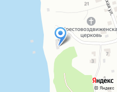 Компания РСЕВ акустик интернешнл на карте города