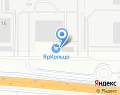 Компания Яркольцо на карте города