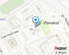 Компания Ивняковское сельское поселение на карте города