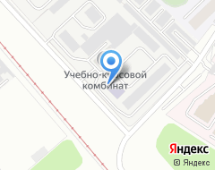 Компания Ярославская Электросетевая Компания на карте города