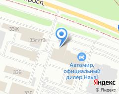 Компания Омега на карте города