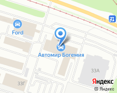 Компания Омега Электро на карте города