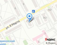 Компания Эко-догма на карте города