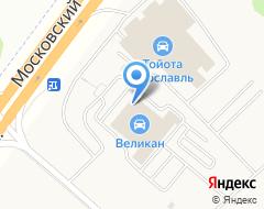 Компания Великан Ярославль на карте города