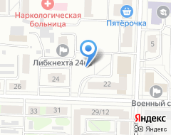 Компания Ресурс на карте города