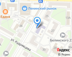 Компания Индекс-Ярославль на карте города