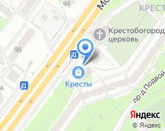 Компания Пласт Плюс на карте города